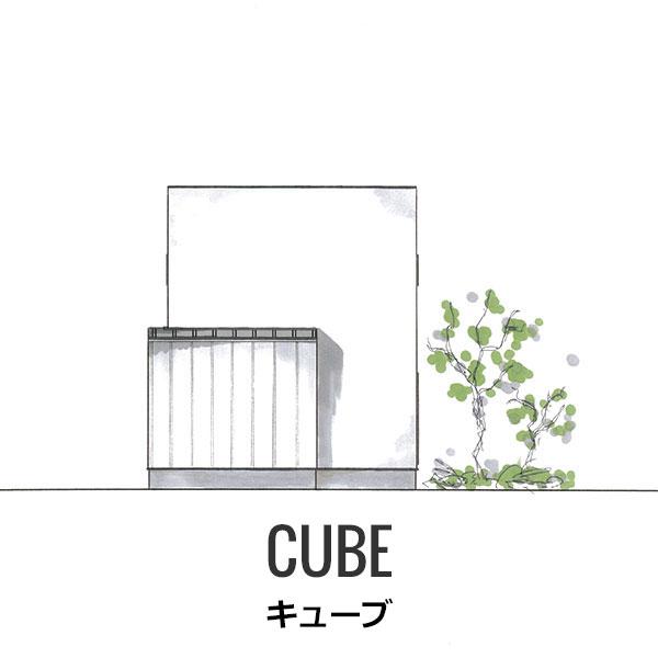 CUBE -キューブ-