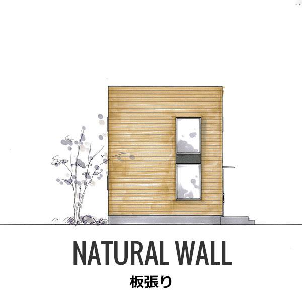 NATURAL WALL -板張り-